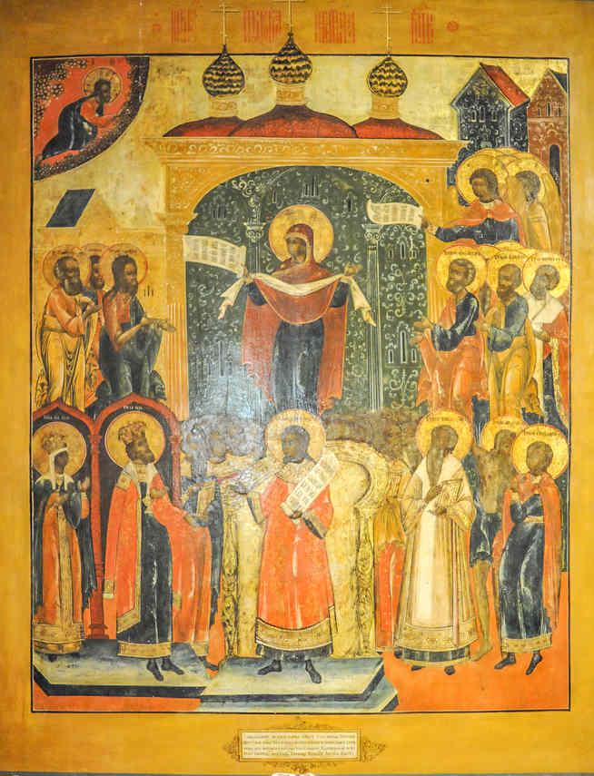 Icon of Mary's Veil, Ecumenical Chapel